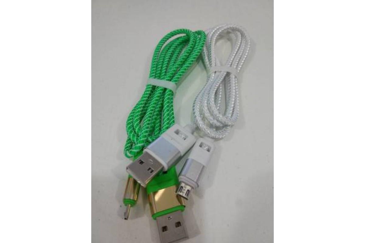 Шнур microUSB-USB M22 круглая ткань 1м