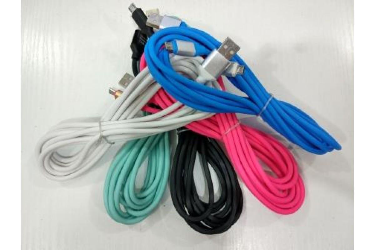 Шнур microUSB-USB M13 (3 метра) в цветах