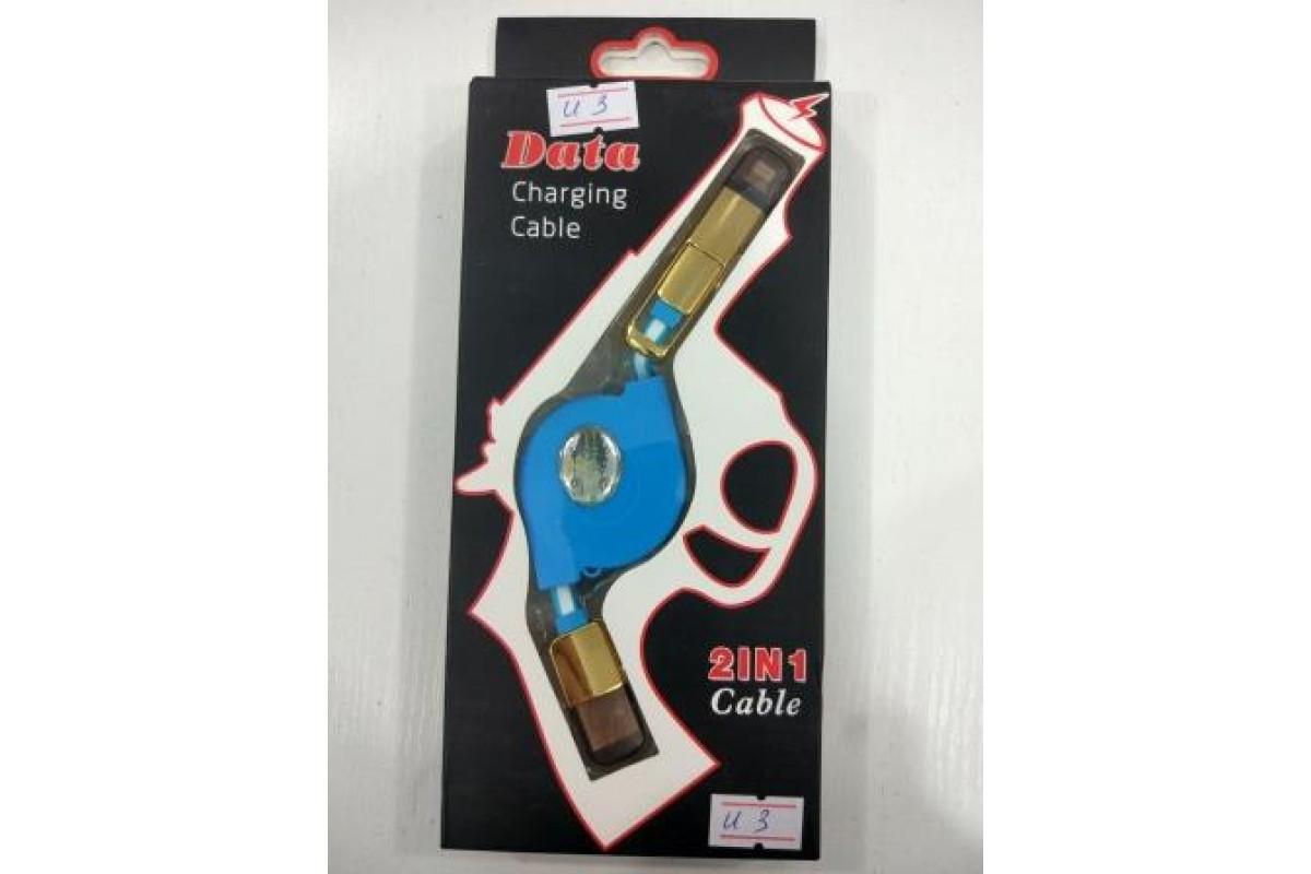 Шнур 2в1 microUSB/iPhone-USB U3 замотка