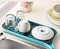 Сушилка посудная со сливным носиком (голубой), Сушарка посудна зі зливним носиком (блакитний), Все для Кухни