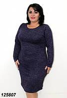 Платье ангора-меланж,фиолетовое 48,50,52,54,56, фото 1