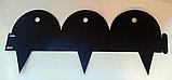 Декоративний Бордюр секційний для клумб, Преміум, фото 4