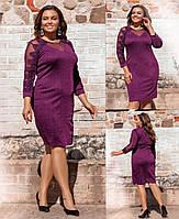 Красиве жіноче плаття батальне, фото 1
