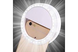 Кольцо с подсветкой для селфи selfie light (W-16) (200)