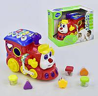 Музыкальная игрушка для детей от года Паровозик сортер