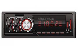 Автомагнитола 1DIN MP3-602 [ISO, проц.7388]