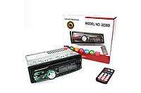 Автомагнитола 1DIN MP3-3228D RGB/ Сёманая, фото 1