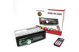 Автомагнитола 1DIN MP3-3228D RGB/ Сёманая