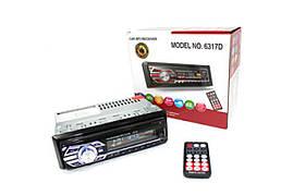 Автомагнитола MP3-6317D New RGB/Съемная панель 1DIN