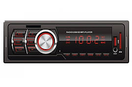 Автомагнитола 1DIN MP3-603   магнитола автомобильная