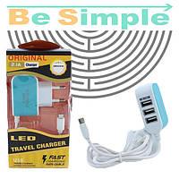 Сетевое зарядное устройство / Адаптер 8600 3 USB + кабель micro USB v8, СЗУ 3USB порта, универсальный блочек для зарядки