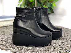 40 р. Ботинки женские деми черные кожаные, демисезонные, из натуральной кожи, натуральная кожа