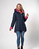 Стильная молодежная женская куртка, фото 1