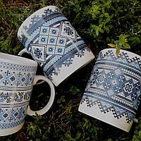 Чашка 350 мл белая с украинской вышиванкой