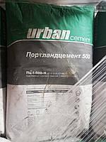 Цемент УРБАН ПЦ I-500-Н, 25кг