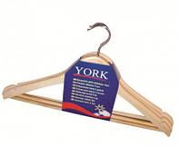 Вешалки плечики деревянные для одежды 3 штуки York