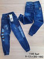Джинсы модные для мальчиков  9-13 лет  Турция.Оптом.