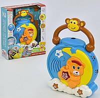 Музыкальная игрушка ночник Проектор