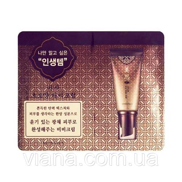 ВВ крем с золотом и растительным комплексом  Missha Misa Cho Bo Yang BB Cream тон 23 натуральный беж пробник