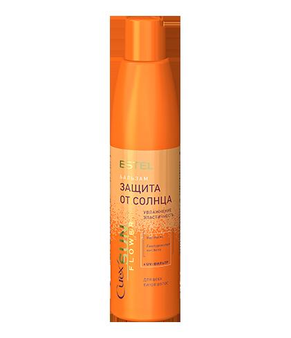 Бальзам «Увлажнение и питание» с UV-фильтром для всех типов волос CUREX SUN FLOWER 250 мл.