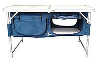 Стол тумба Ranger ТА-519 Rcase (Арт. RA 1103) с чехлом