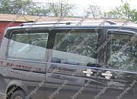 """Хром Накладки на дверные ручки (нерж.) 3 дверн """"Carmos"""" Volkswagen T-5"""