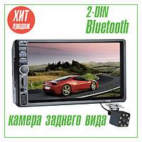Магнитола 2din 7018BR USB+SD+Bluetooth КАМЕРА В ПОДАРОК
