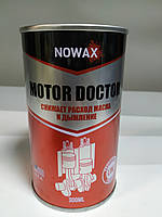 Motor Doctor NOWAX 30105 300 мл