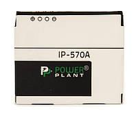 Аккумулятор PowerPlant LG KP500 (LGIP-570A) 900mAh