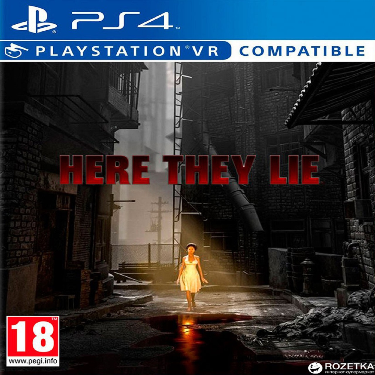 Here They Lie VR PS4 RUS (NEW)