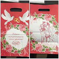 Бордовий паперовий пакет для весільного короваю, весільної шишки