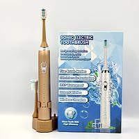 Электрическая зубная щетка Sonic Electric 602 звуковая многофункциональная водостойкая золотая