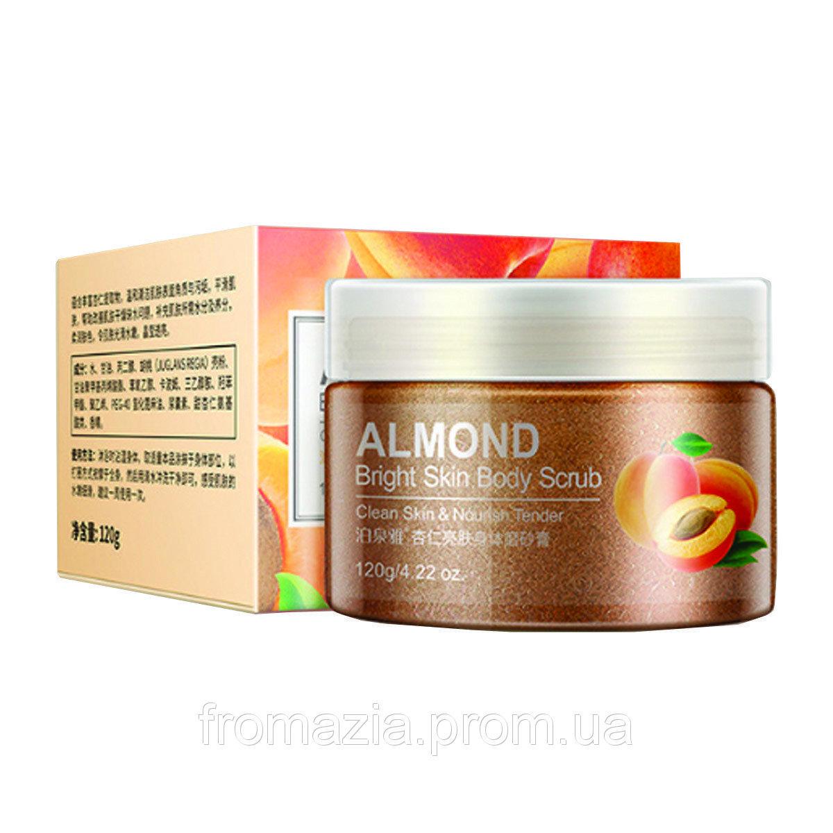 Осветляющий скраб для тела с маслом миндаля и экстрактом абрикоса BIOAQUA Body Scrub Almond