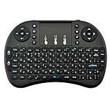 Беспроводная мини клавиатура для SMART TV телевизора с ТАЧПАДОМ и ПОДСВЕТКОЙ, Смарт ТВ приставки блютус, фото 3
