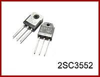 2SC3252, транзистор, n-p-n.