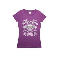 Футболка для фитнеса и бодибилдинга женская Heart Breaker PS-8005 Purple S - R145626