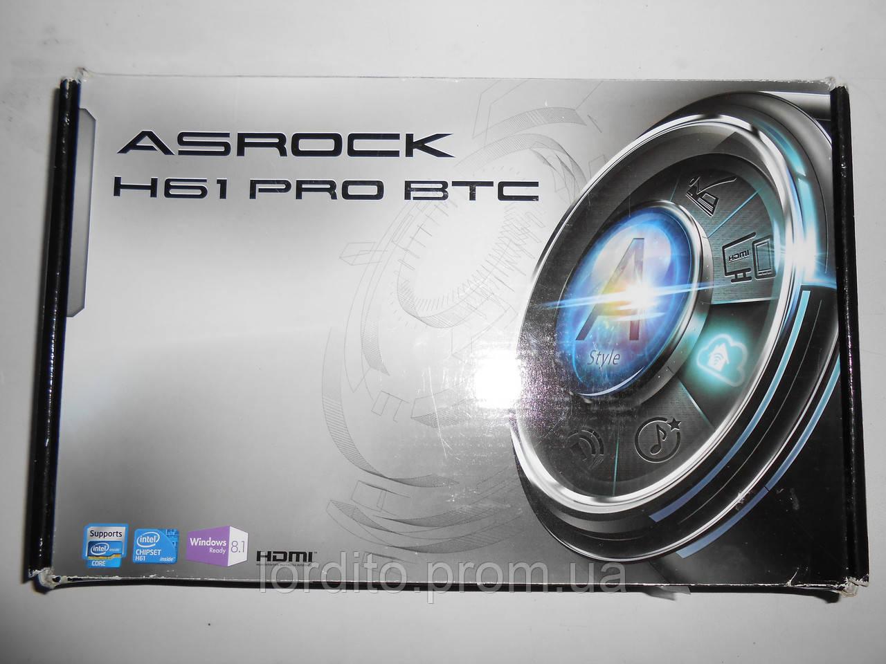 asrock h61 pro btc preț