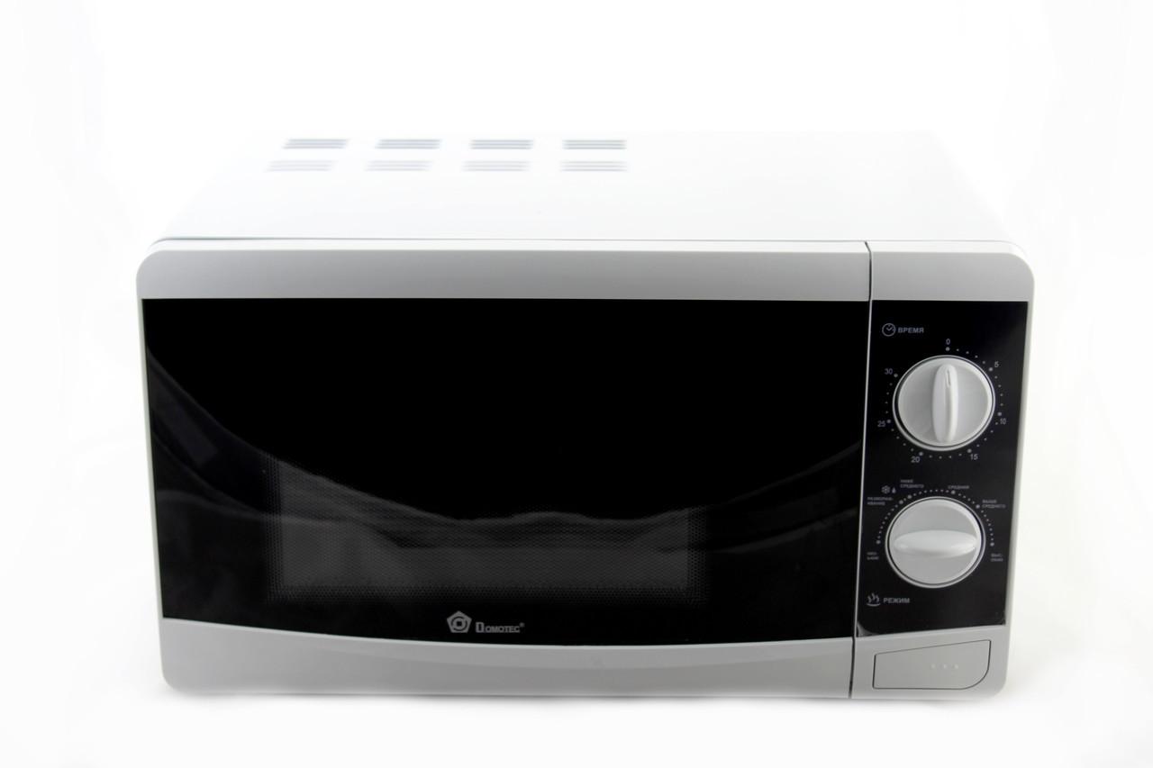 Микроволновая печь MS 5331 20L белая