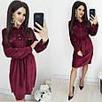 Платье-рубашка женская модная стильная с поясом размер 44-50 купить оптом со склада 7км Одесса, фото 2