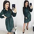 Платье-рубашка женская модная стильная с поясом размер 44-50 купить оптом со склада 7км Одесса, фото 3