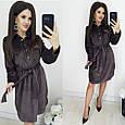 Платье-рубашка женская модная стильная с поясом размер 44-50 купить оптом со склада 7км Одесса, фото 4