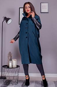 Пальто женское кокон