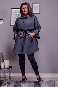 Пальто женское пончо