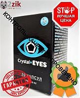 Crystal eyes капсулы для восстановления зрения, капсулы для глаз кристал айс, Добавка для улучшения зрения