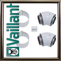 Комплект концентрических отводов 45° для труб Vaillant 60/100 мм (2шт.) (турбо)