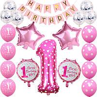 """Набор Украшений на 1-й День Рождения Воздушные Шары + Цифра + Надпись """"Happy Birthday"""" для девочки"""