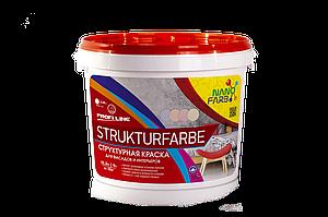 Нанофарб Strukturfarbe краска структурная 7 кг