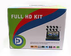 Регистратор + Камеры DVR KIT 6678 WiFi 8ch набор на 8 камер
