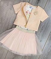 Детский нарядный костюм (футболка, юбка, жилет) для девочки размер 98, 110 на 3, 5 лет Турция