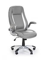 Компьютерное кресло SATURN (серый) (Halmar)